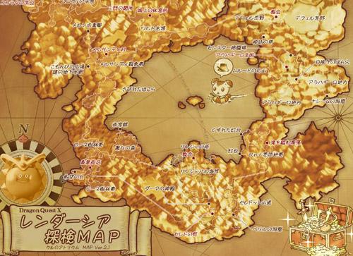 レンダーシア探検MAPみだし