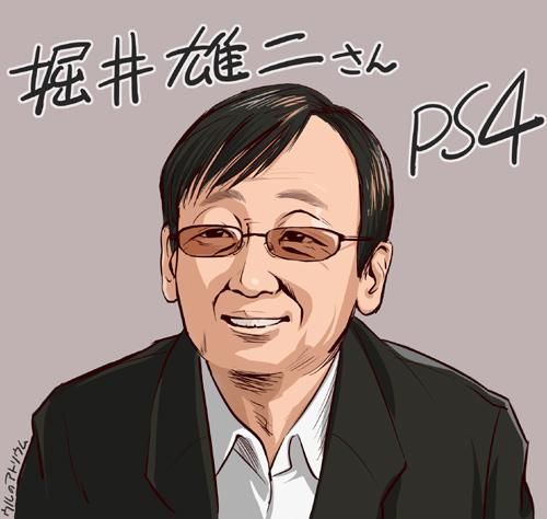 PlayStation4堀井雄二イラスト