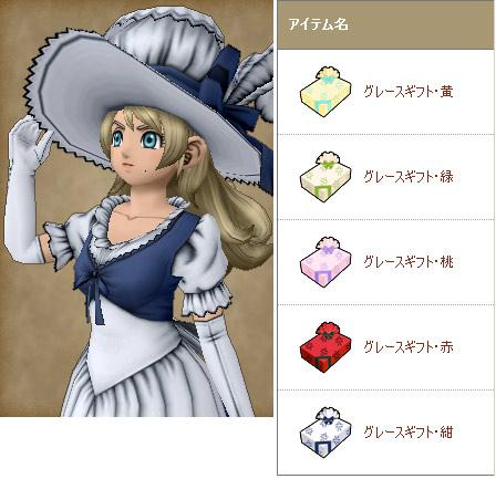 DQX勇者姫アンルシア・グレースギフト
