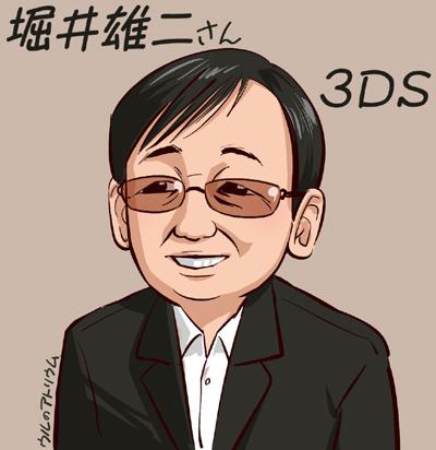 ニンテンドー3DS風の堀井雄二イラスト