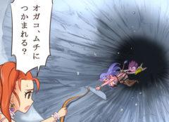 4コマ漫画DQXすごいよ!オガコさん第46話サムネイル