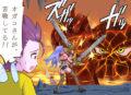 4コマ漫画DQXすごいよ!オガコさん第49話サムネイル