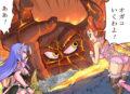 4コマ漫画DQXすごいよ!オガコさん第53話サムネイル