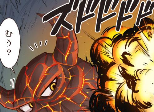 4コマ漫画DQXすごいよ!オガコさん第57話サムネイル