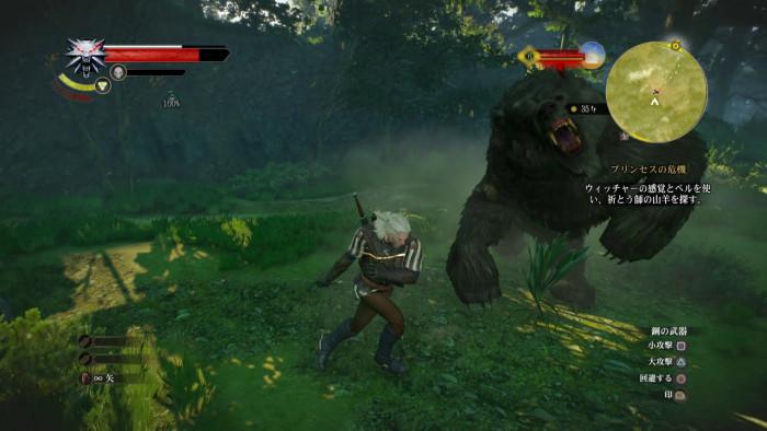 ウィッチャー3の熊