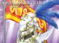 wulfa8神兵の鎧オーガ女サムネイル