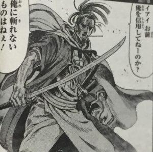 ワンパンマン「アトミック侍」