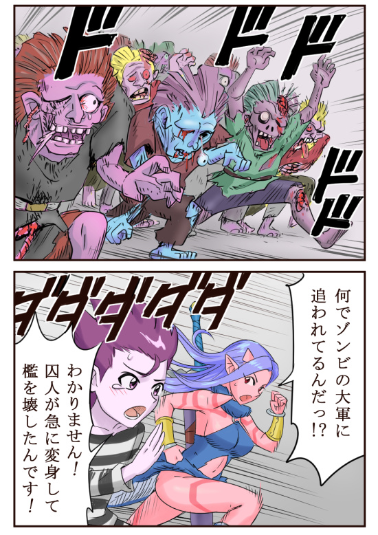 DQX 4コマ漫画すごいよ!オガコさん第75話B「にげる」皆内ひなた