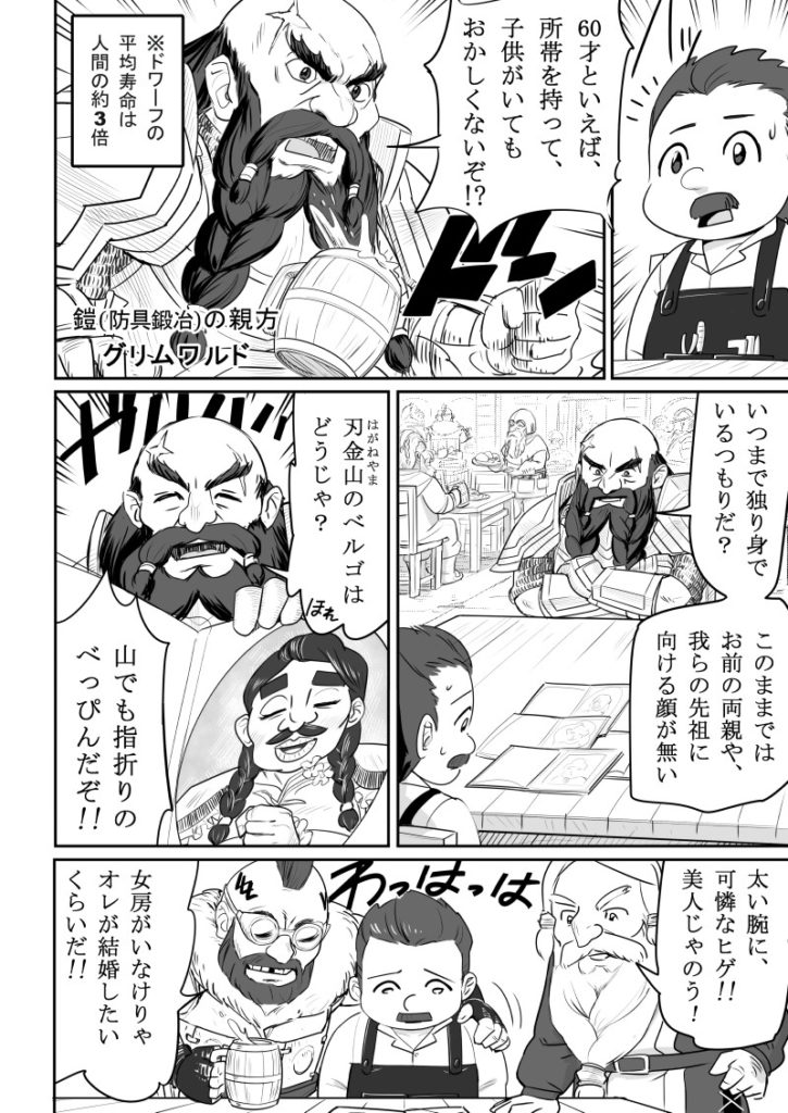 いつわり姫01-06 皆内ひなた