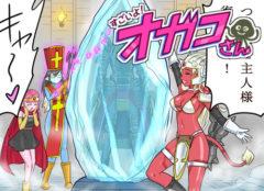 DQX4コマ漫画すごいよ!オガコさん第78話「復活」サムネイル