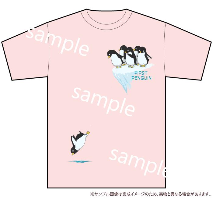 ファーストペンギンTシャツのライトピンク