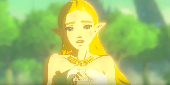 ブレスオブザワイルドのゼルダ姫