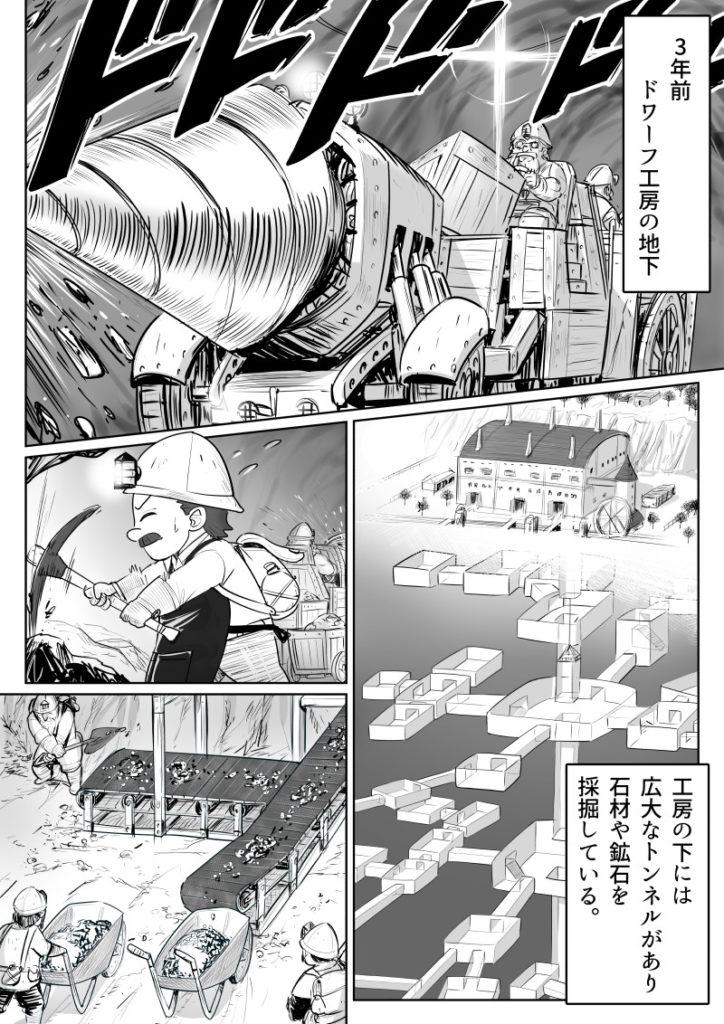 いつわり姫02-02 皆内ひなた