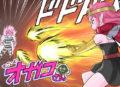 DQX4コマ漫画すごいよ!オガコさん第93話サムネイル 皆内ひなた