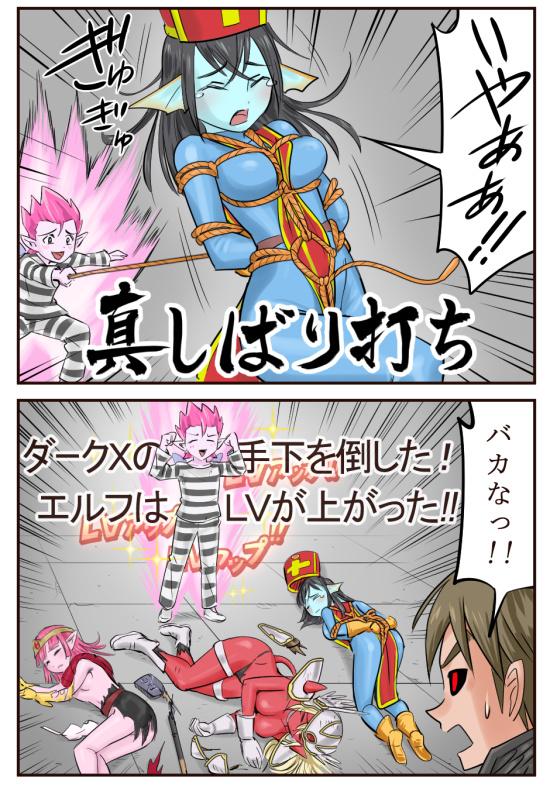 DQX4コマ漫画すごいよ!オガコさん第94話B「VS女僧侶」皆内ひなた
