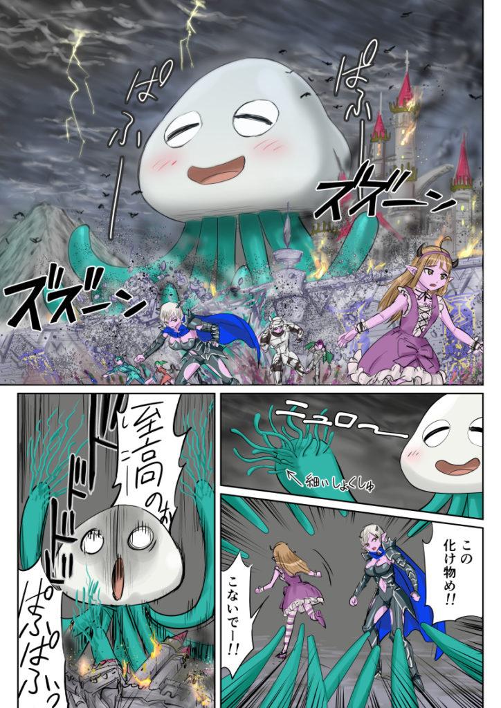 DQ10漫画すごいよ!オガコさん第105話「夢の世界」03皆内ひなた