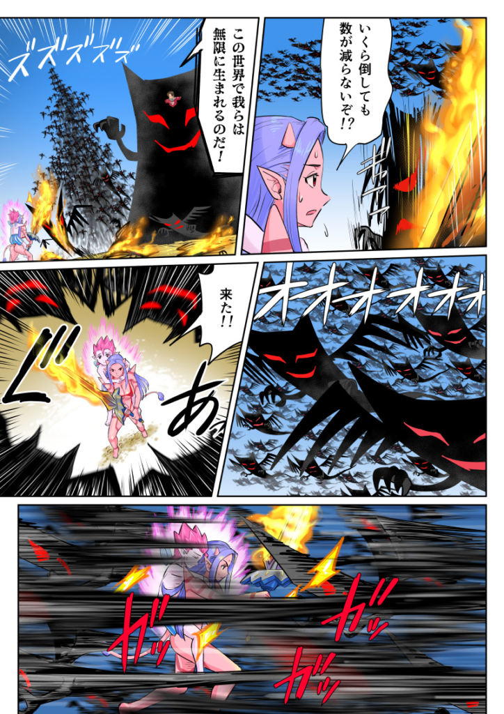 DQ10漫画すごいよ!オガコさん第108話「苦戦」02皆内ひなた