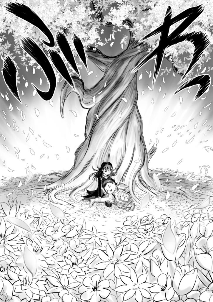 いつわり姫23-16「一縷の光明」皆内ひなた
